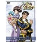 みさきクロニクル~ダイバージェンス・イヴ(5) (DVD) (2004) かかずゆみ; 小林早苗 (管理:56737)
