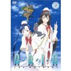ARIA The NATURAL Navigation.2  DVD