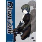 Phantom~Requiem for the Phantom~Mission-7 (DVD) (2010) 高垣彩陽; 入野自由; 真下耕一 (管理:172488)