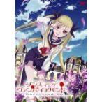 ダンス イン ザ ヴァンパイアバンド 第2巻 (DVD) (201
