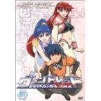 ヴァンドレッド the second stage Vol.1 (DVD) (2002) 吉野裕行; かかずゆみ; 折笠富美子; 浅川悠; 有島モユ (管理:35074)