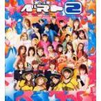 (CD)プッチベスト 2~三・7・10~ / オムニバス; ココナ