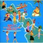 (CD)ハワイアンで聴くモーニング娘。シングルコレクシ