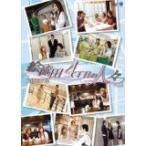 娘。DOKYU!「絵流田4丁目の人々」Vol.2 (DVD) (2007)