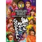 音楽ガッタス ファーストコンサートツアー2008春〜魅