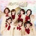 (CD)愛のアルバム(8) / Berryz工房  (管理:522332)