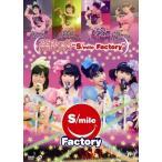 スマイレージ 2011 Limited Live 'S/mile Factory' (DVD) / スマイレージ (管理:225622)画像