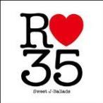 R35 Sweet J−Ballads [CD] オムニバス; CHAGE and ASKA; 米米CLUB; JAYWALK... [管理:504187]