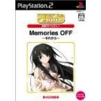 (PS2) SuperLite 2000 恋愛アドベンチャー Memories Off~それから~(管理:42666)