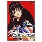 A.D.POLICE Action1 (DVD) (1999) 千葉進歩; 山崎たくみ; 川澄綾子; うえだひでひと; トニーたけざき (管理:32495)