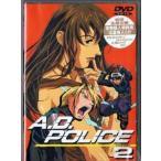 A.D.POLICE Action2 (DVD) (1999) 千葉進歩; 山崎たくみ; 川澄綾子; うえだひでひと; トニーたけざき (管理:32496)