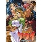 魔法戦士リウイ Vol.2 (DVD) (2001) 小西克幸; 井上喜久子; 川上とも子; 水野良 (管理:133791)