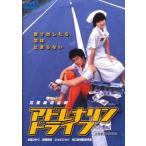 アドレナリンドライブ (DVD)(2004) (管理:137713)