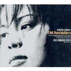 (CD)triple joker /T.M.Revolution(������73173)