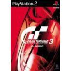 (PS2) グランツーリスモ3 Aspec(管理:40195)