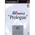 """(PS2) グランツーリスモ4 """"プロローグ""""(管理:41440)"""