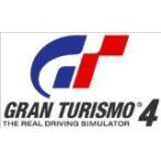 (PS2) グランツーリスモ4(管理:42230)