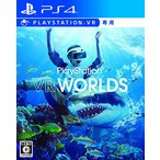 (PS4) PlayStation VR WORLDS ワールド (VR専用) (管理:405370)