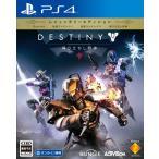 ショッピングレジェンダリー (PS4)Destiny 降り立ちし邪神 レジェンダリーエディション (管理:405162)