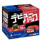 PS Vita 本体 デビューパック Wi-Fiモデル レッド/ブラック (管理:470044)※メモリーカード欠品のため特価