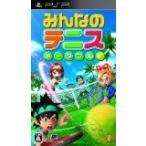(PSP) みんなのテニス ポータブル (管理:390139)
