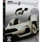 (PS3) グランツーリスモ5 プロローグ SpecIII  (管理:400166)