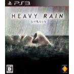 (PS3) HEAVY RAIN(ヘビーレイン) -心の軋むとき-  (管理:400378)