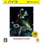 (PS3) Demon's Souls(デモンズソウル) PlayStation 3 the Best  (管理:400383)