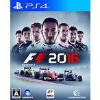 (PS4)F1 2016 (管理:405348)