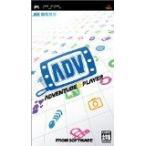 (PSP) アドベンチャープレイヤー (管理:39044)