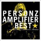 AMPLIFIER BEST(DVD付) / PERSONZ 【管理:506745】