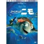 ファインディング・ニモ (DVD) /  (管理:63236)