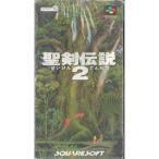 (SFC) 聖剣伝説2 (管理:3227)