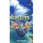 (SFC) 聖剣伝説3 (管理:4132)