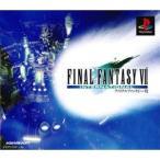 (PS1)  ファイナルファンタジー7 インターナショナル(管理:16980)
