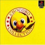 (PS1)  チョコボコレクション(管理:18661)