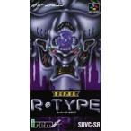 (SFC) スーパーR TYPE (管理:3146)