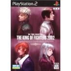 (PS2) ザ・キングオブファイターズ 2002 (管理:41690)