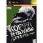 (XBOX) ザ・キング・オブ・ファイターズ2002 初回版 (管理:22244)