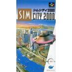 (SFC) シムシティ2000 (管理:4014)
