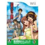 ショッピングWii (Wii) 涼宮ハルヒの並列(通常版)  (管理:380303)