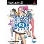 (PS2) スペースチャンネル5 パート2(管理:40438)