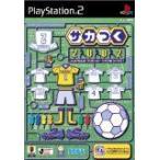 (PS2) サカつく2002 J.LEAGUEプロサッカークラブをつくろう!(管理:40458)