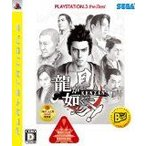(PS3) 龍が如く見参! PLAYSTATION 3 The BEST  (管理:400188)