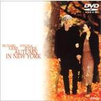 オータム・イン・ニューヨーク [DVD] /  (管理:223402)