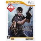 (Wii) バイオハザード4 Wiiエディション Best Price!  (管理:380178)