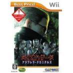 (Wii) バイオハザード アンブレラ・クロニクルズ Best Price!  (管理:380209)