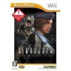 (Wii) バイオハザード Best Price!  (管理:380383)