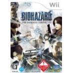 (Wii) バイオハザード/ダークサイド・クロニクルズ (管理:380408)