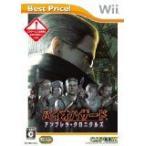 バイオハザード アンブレラ クロニクルズ Best Price  - Wii